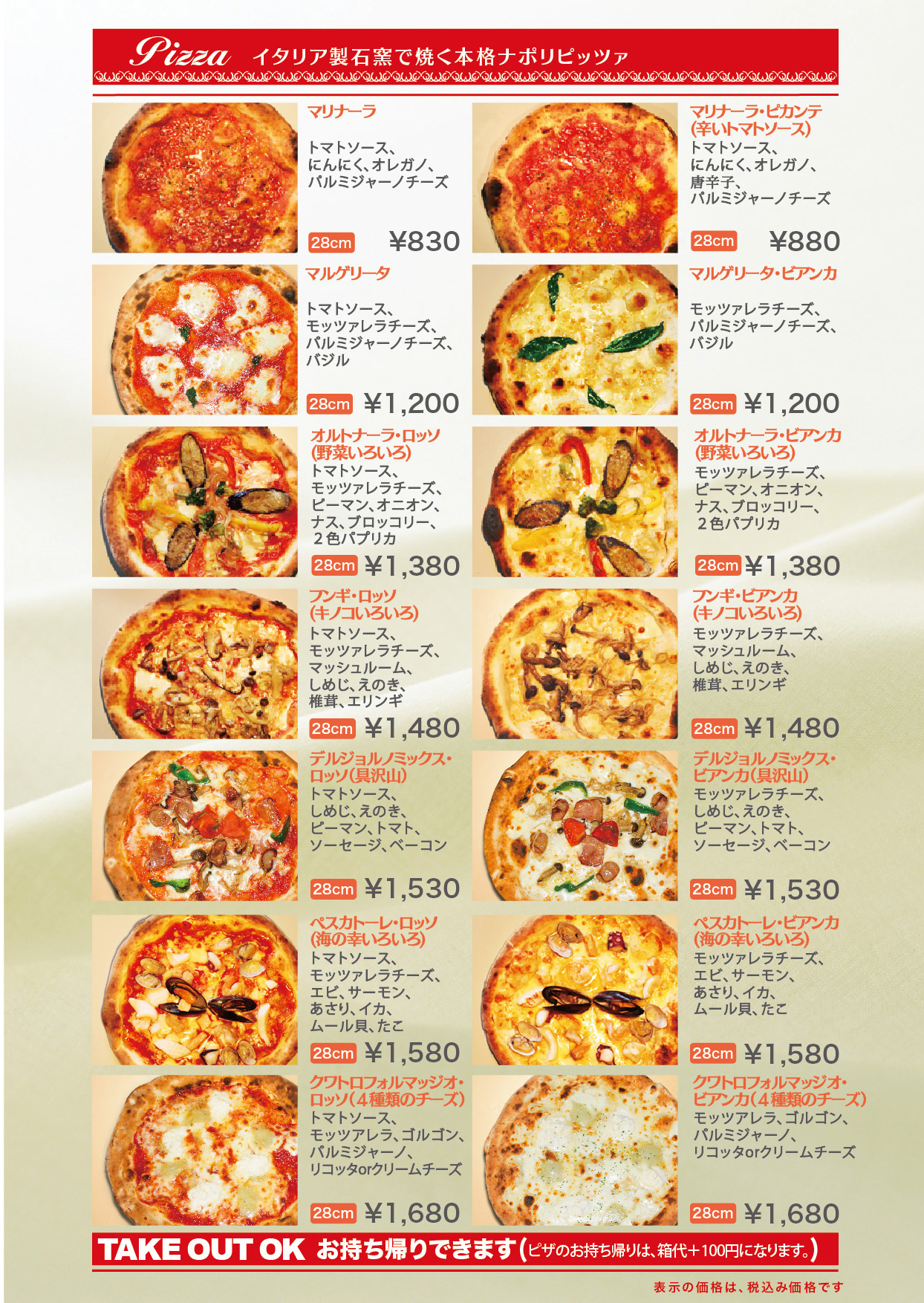 pizza_2new